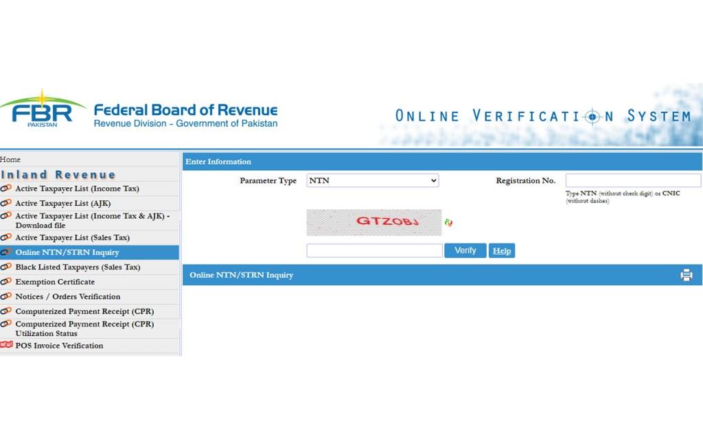 online NTN verification through FBR's website