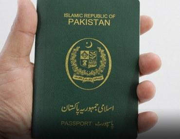 Passport Offices in Pakistan