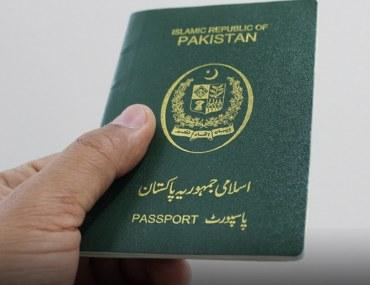 regional passport offices in Karachi
