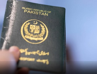 Here's the location of Passport offices in Islamabad