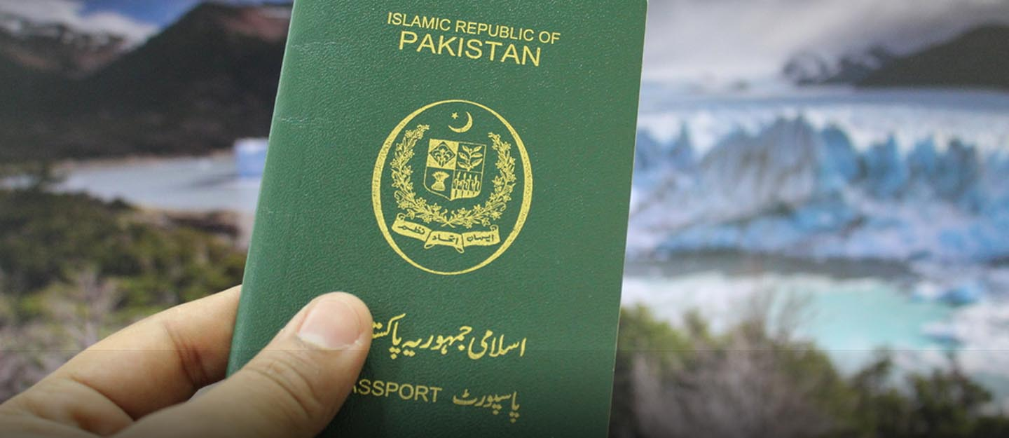 A Simple Guide to Passport offices in Lahore