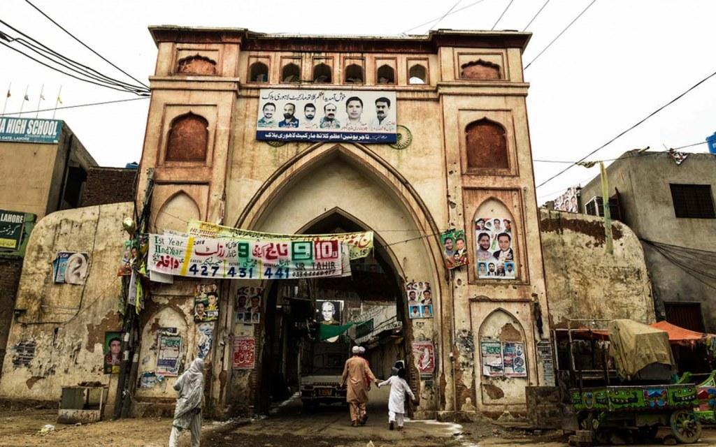 Sheranwala Gate in Lahore