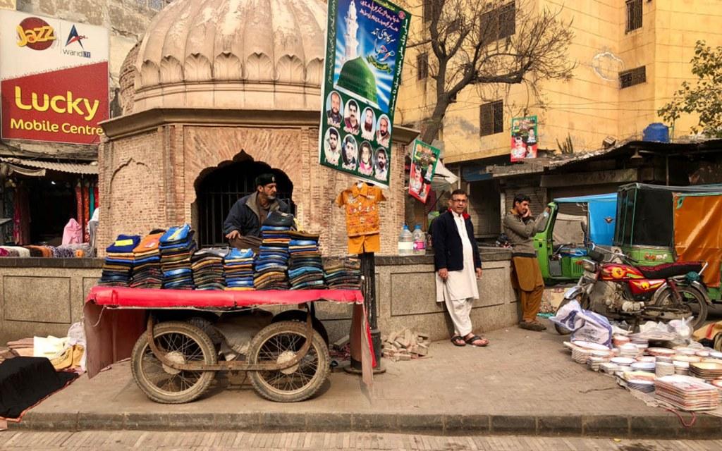 Mori Gate in Lahore