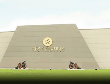 Army Museum in Lahore