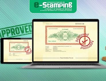 e-Stamp Punjab