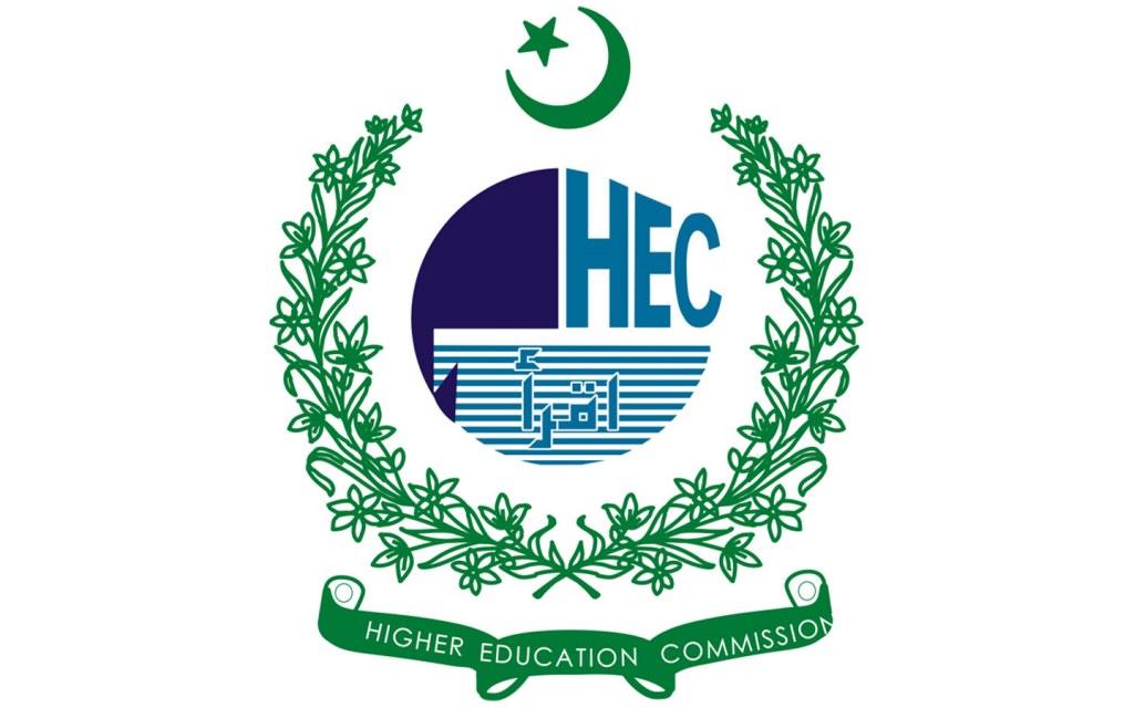 HEC e-learning portal