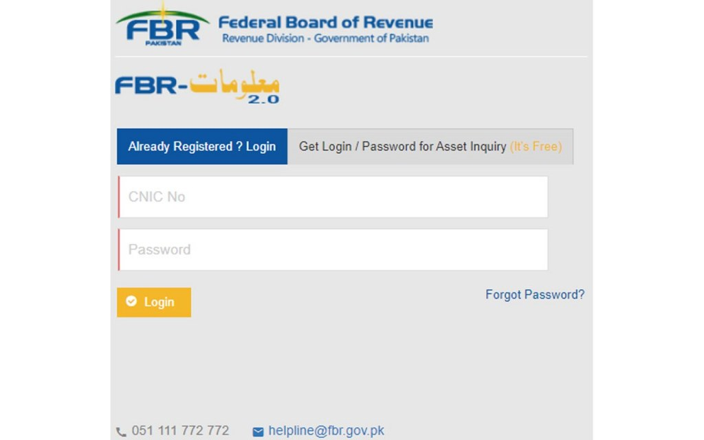 FBR Assets Inquiry System