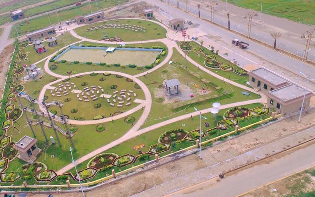 Park at Master City, Gujranwala