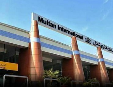 Multan International Airport: Location, Facilities & More