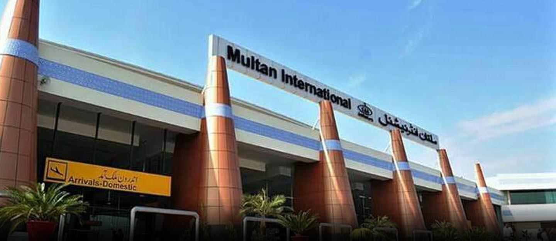 Multan International Airport: Location, Facilities & More