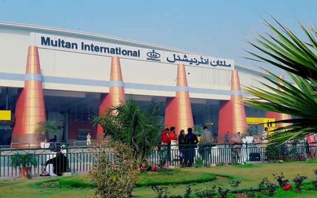 Entrance of Multan Airport