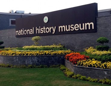 National History Museum Lahore