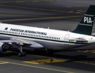 Peshawar International Airport: Location, Flight Schedule & More