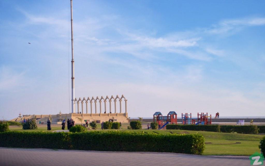 Parks near Sea View Karachi