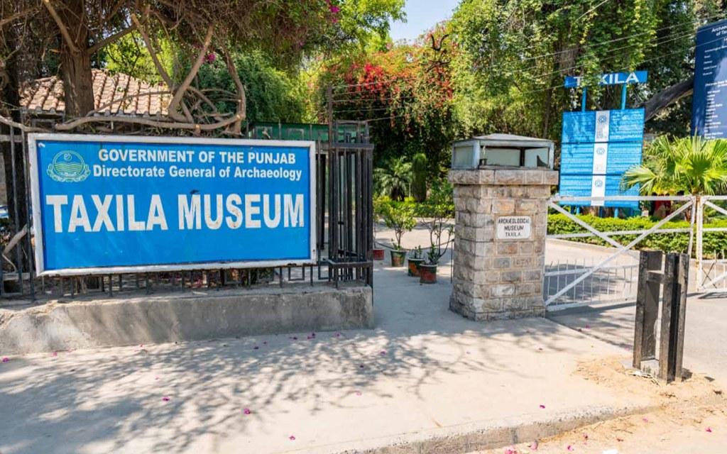 Taxila Museum Entrance