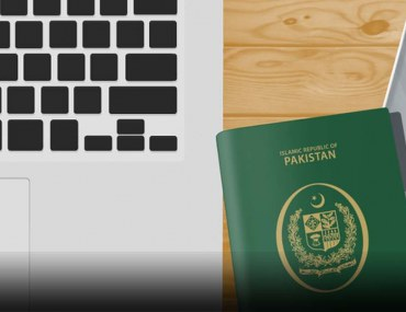 Passport Offices in Rawalpindi: Location, Timings & More