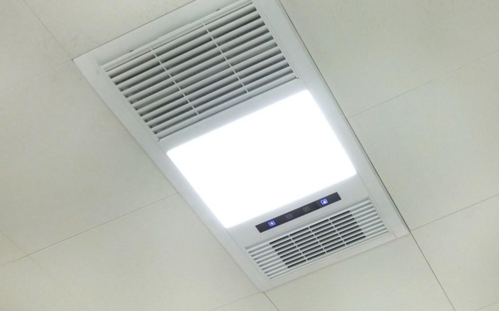 overhead lighting in exhaust fans
