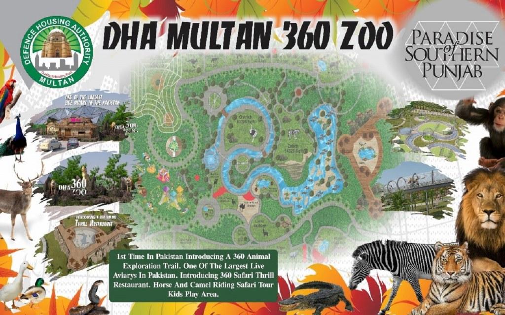 DHA 360 Zoo