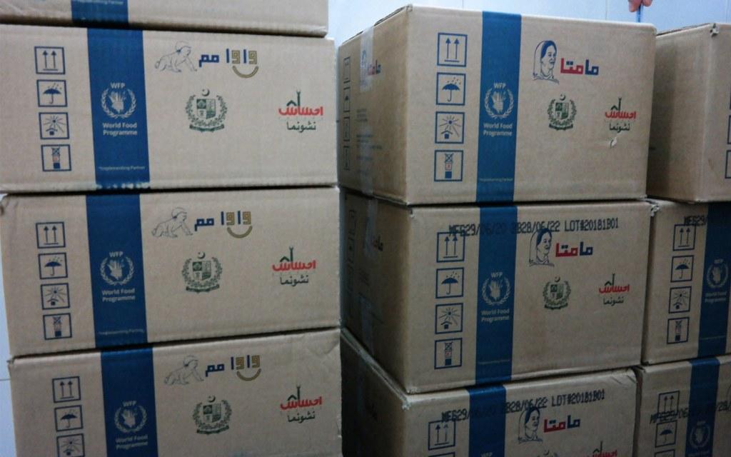 Provisions of Ehsaas Nashonuma Programme