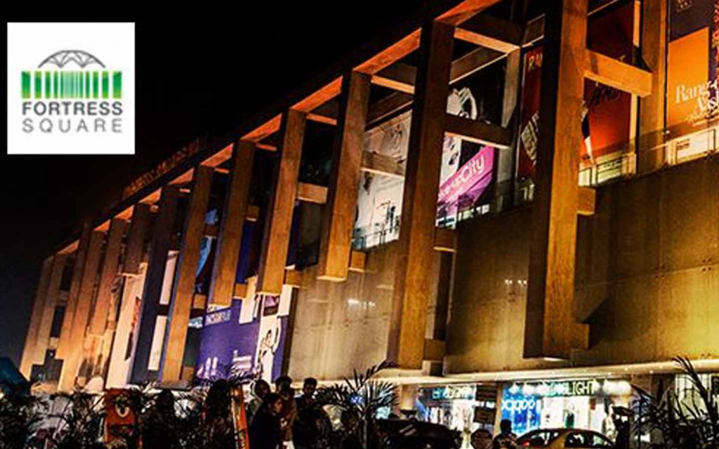 Fortress Square Mall, Lahore