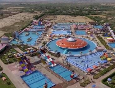 paradise island water park