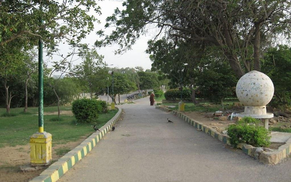 hill park karachi overview