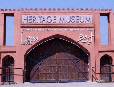 Lok Virsa Museum, Islamabad