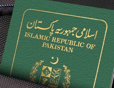 Pakistani Passport Renewal Online