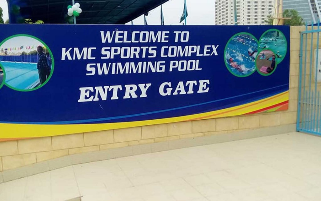 KMC sports complex is a top sports facility in Karachi