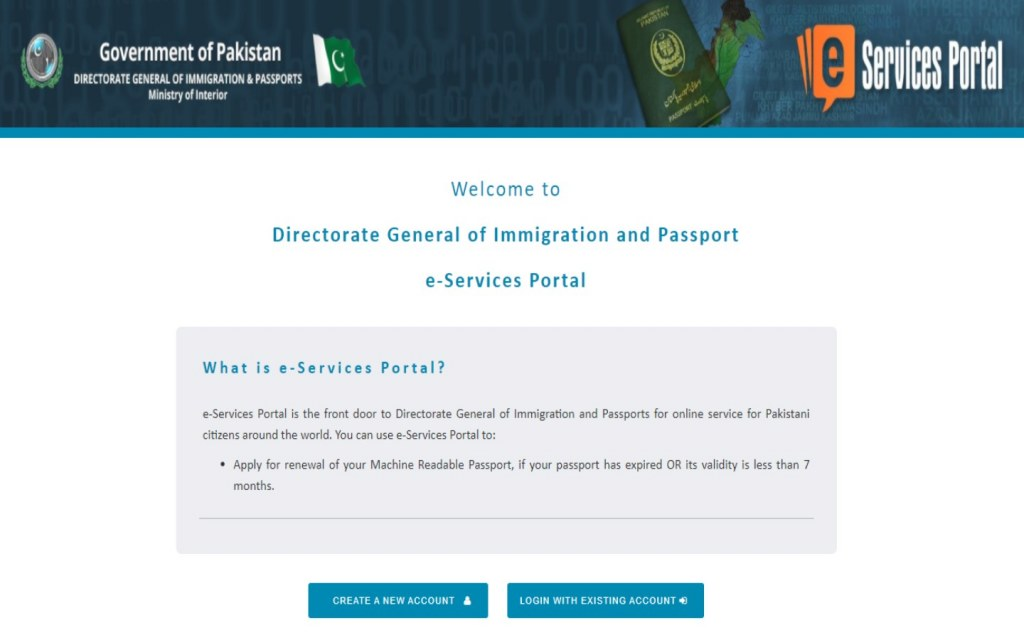 e-Services Portal