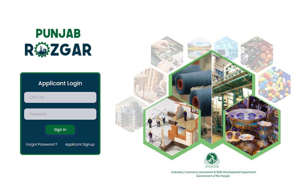 Online Application Process for Punjab Rozgar Scheme