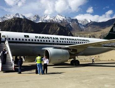 Skardu airport in Gilgit Baltistan