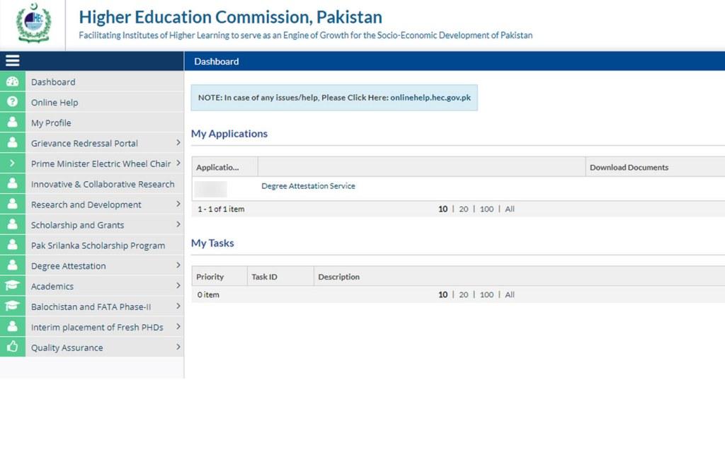 HEC online registration
