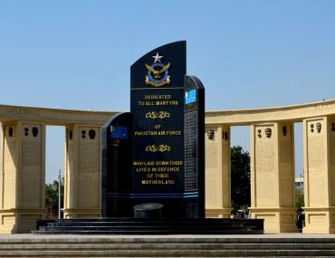 PAF Museum Karachi