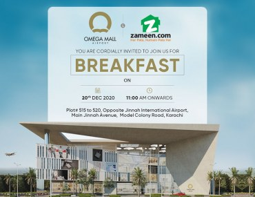 Omega Mall Airport Karachi holds Breakfast Event