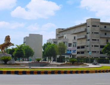 areas for commercial investment in Lahore