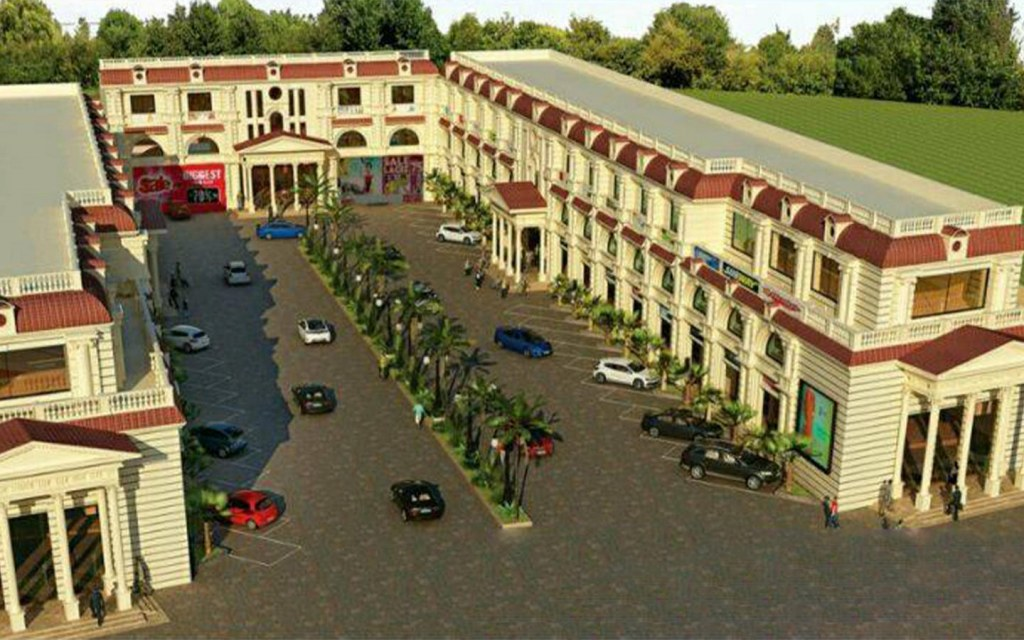 building of Mall of Gujranwala