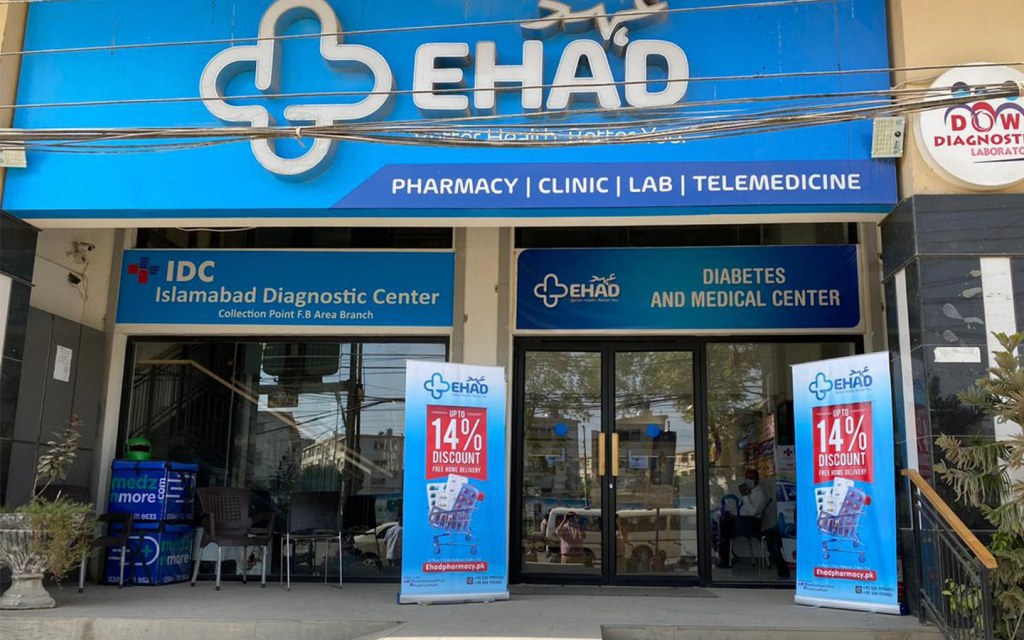 More About State-of-the-art Healthcare Establishments and Pharmacies