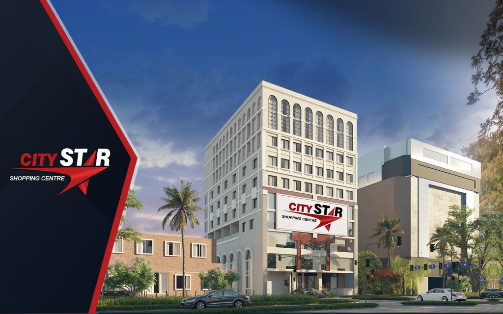 More About City Star Shopping Centre