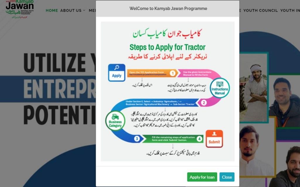 visit Kamyab Jawan Programme website for online application