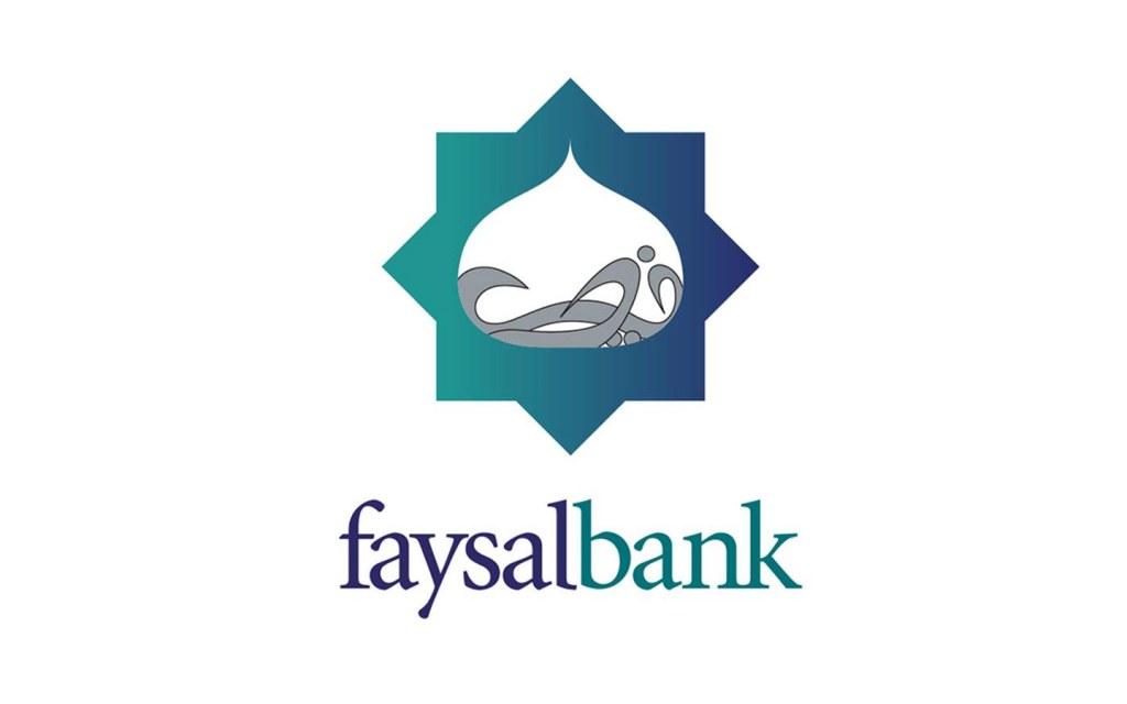 Faysal Bank offers home loans in Pakistan