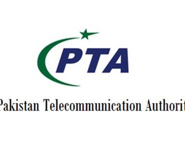 pakistan telecommunication authority (PTA)