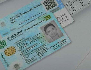 how to apply for Pakistan Origin Card