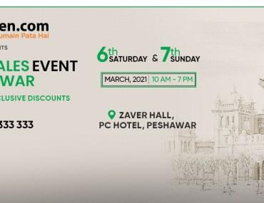 Zameen PSE Peshawar