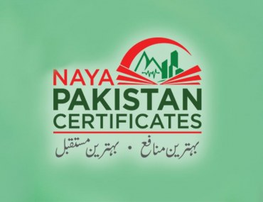 invest in Naya Pakistan Certificates