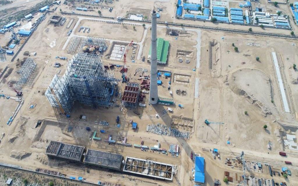 Power plant in Hubco