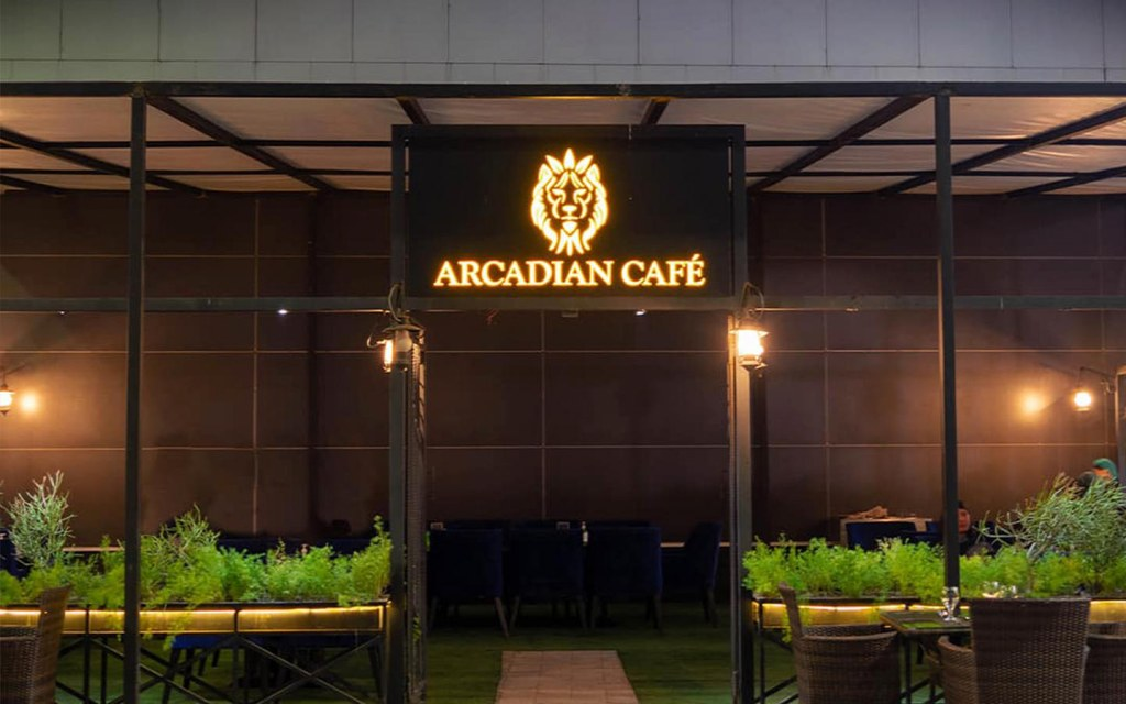 Arcadian Cafe in Lahore