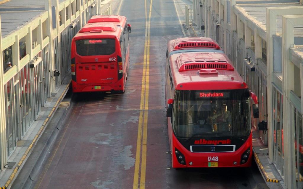 metro bus lahore