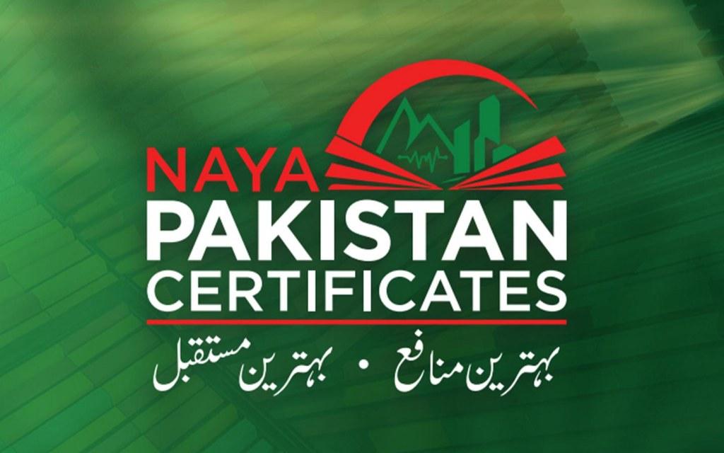 Naya Pakistan Certificates for overseas Pakistanis