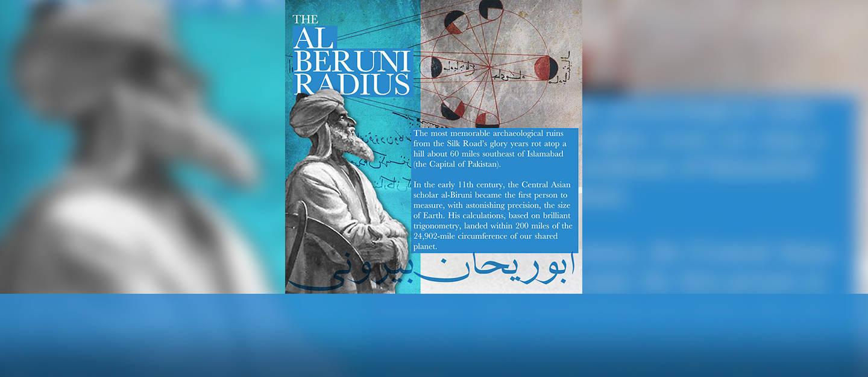 Al Beruni Radius launched for heritage tourism